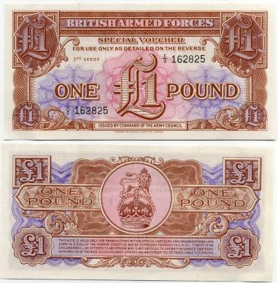 Военный ваучер 1 фунт 3 серия Великобритания (б)