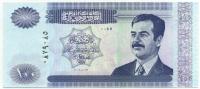 100 динар Ирак (б)