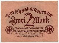 2 марки 1922 б.н. Германия (б)