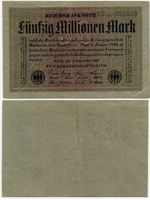 50000000 марок 1923 (609) темная № крупный Германия (б)