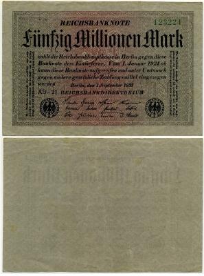 50000000 марок 1923 (224) темная № мелкий Германия (б)