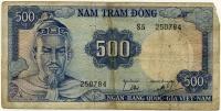 500 донг (784) Вьетнам Южный (б)