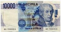 10000 лир 1984 (040) Италия (б)