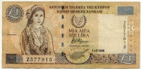 1 лира 1998 (913) Кипр (б)