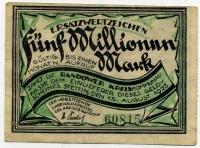 Нотгельд Германия Эрзац банкнота коммунальной кассы 5 млн марок 1923 (815) (б)