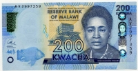 20 квача 2017 Малави (б)