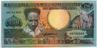 250 гульденов 1988 Суринам (б)