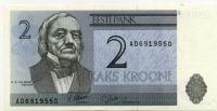 2 кроны 1992 Эстония (б)