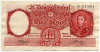 10 песо 1954 (991) Аргентина (б)