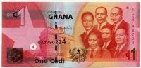 1 седи 2014 Гана (б)