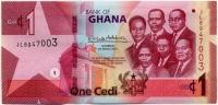 1 седи 2019 Гана (б)
