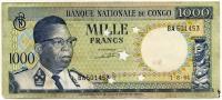 1000 франков 1964 (453) Конго (б)