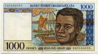 1000 франков 1994 (595) Мадагаскар (б)