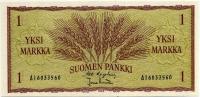 1 марка 1963 Финляндия (б)
