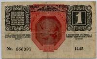 1 крона 1916 (097) без надпечатки Австро-Венгрия (б)