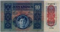 10 крон 1915 (579) Состояние! Австро-Венгрия (б)