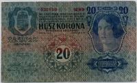 20 крон 1913 (150) без надпечатки Австро-Венгрия (б)