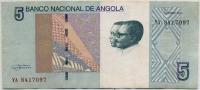 5 кванза 2012 (097) Ангола (б)