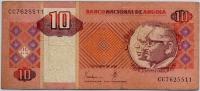 10 кванза 1999 (511) Ангола (б)