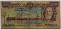 20 эскудо 1956 (050) Ангола (б)