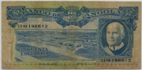 50 эскудо 1962 (612) Ангола (б)