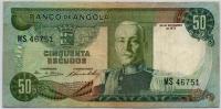 50 эскудо 1972 (751) Ангола (б)