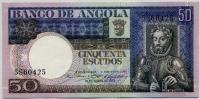 50 эскудо 1973 Ангола (б)