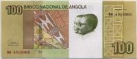 100 кванза 2012 (068) Ангола (б)