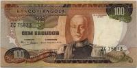 100 эскудо 1972 (673) Ангола (б)