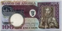 100 эскудо 1973 (877) бахрома Ангола (б)