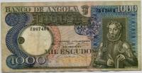 1000 эскудо 1973 (401) дырка Ангола (б)