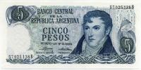 5 песо 1969 Аргентина (б)