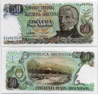 50 песо 1983 Аргентина (б)