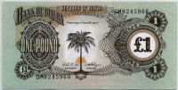 1 фунт Биафра (б)