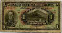 1 боливано 1928 (607) редкая 1 выпуск Боливия (б)