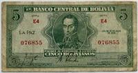 5 боливано 1928 (855) 2 выпуск Боливия (б)