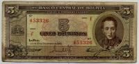 5 боливано 1945 (326) Боливия (б)