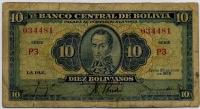 10 боливано 1928 (481) Боливия (б)