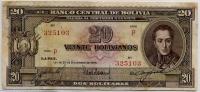 20 боливано 1945 (103) Боливия (б)