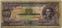 50 боливано 1945 (641) Боливия (б)