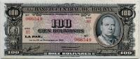 100 боливано 1945 (549) Боливия (б)