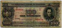 100 боливано 1945 (836) Боливия (б)