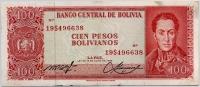100 боливано 1962 (638) Боливия (б)
