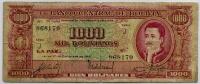 1000 боливано 1945 (179) нечастая Боливия (б)