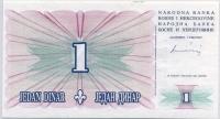 1 динар 1994 (677) нечастый Босния и Герцеговина (б)
