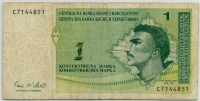 1 конвертируемая марка (851) Босния и Герцеговина (б)