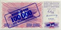 10 динар на 100000 1993 (303) Босния и Герцеговина (б)