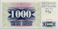 1000 динар 1992 (150) Босния и Герцеговина (б)