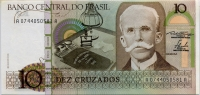 10 крузадо 1986 (581) Бразилия (б)