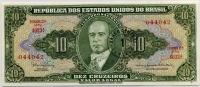 10 крузейро 1962 (042) надпечатка Бразилия (б)